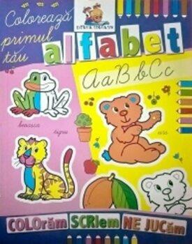 coloreaza-primul-tau-alfabet-carte-de-colorat_1_fullsize