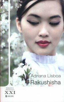 rakushisha_1_fullsize