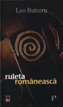 ruleta-romaneasca_1_fullsize
