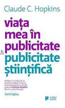 viata-mea-in-publicitate-publicitate-stiintifica_1_fullsize
